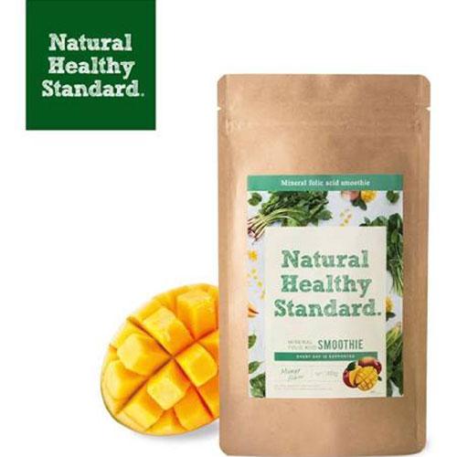 【ナチュラルヘルシースタンダード/Natural Healthy Standard】ミネラル酵素グリーンスムージー