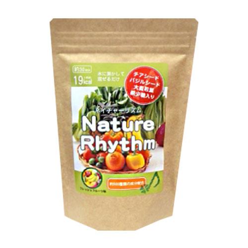 ネイチャーリズム(Nature Rhythm)