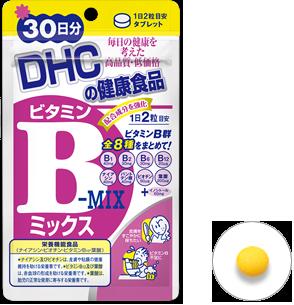 ビタミンBミックス 30日分【栄養機能食品(ナイアシン・ビオチン・ビタミンB12・葉酸)】