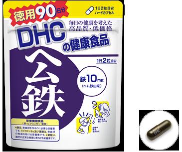 ヘム鉄 徳用90日分【栄養機能食品(鉄・ビタミンB12・葉酸)】