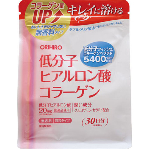 オリヒロ 低分子ヒアルロン酸 コラーゲン 袋タイプ 180g