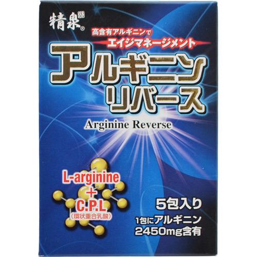 精泉アルギニンリバース 5包