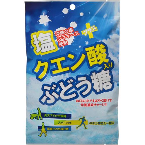 塩クエン酸入り ぶどう糖 20粒