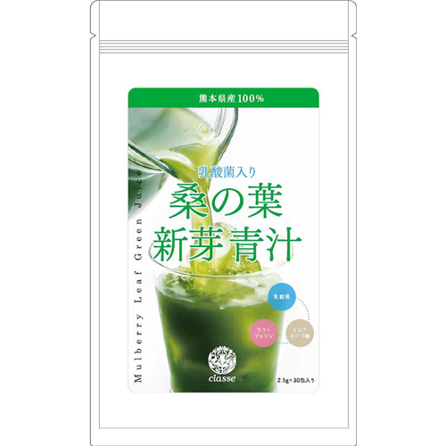 クラッセ 乳酸菌入り 桑の葉新芽青汁 2.5g×30包