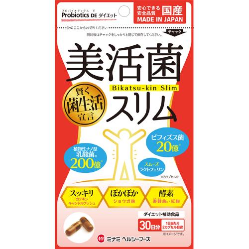 ミナミヘルシーフーズ 美活菌スリム 60カプセル