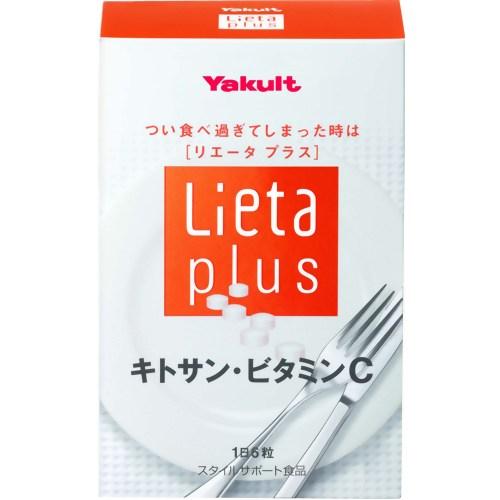 リエータプラス キトサン・ビタミンC 6粒×20袋